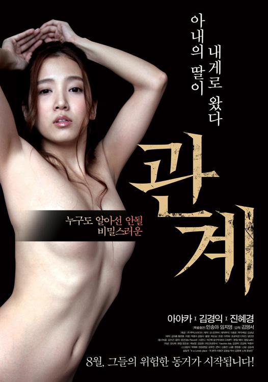 Av Adult Movie 51